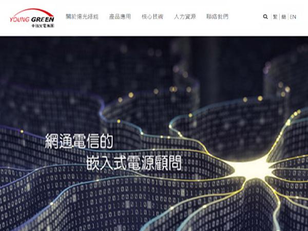 杰鼎網站設計範例-揚光綠能(股) 中強光電集團