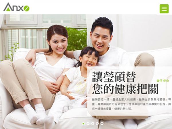 杰鼎網站設計範例-瑩碩生技醫藥(股)