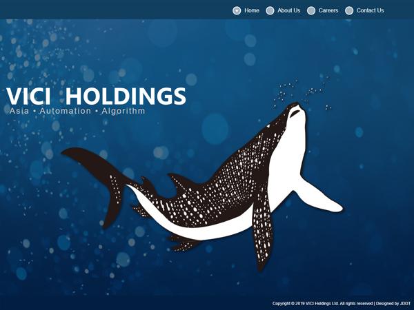 杰鼎網站設計範例-VICI Holdings
