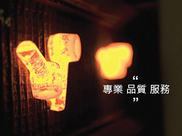 杰鼎網站設計範例-昕煌鍛造工業