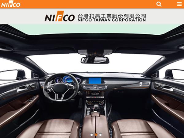杰鼎網站設計範例-NIFCO 台灣扣具工業(股)