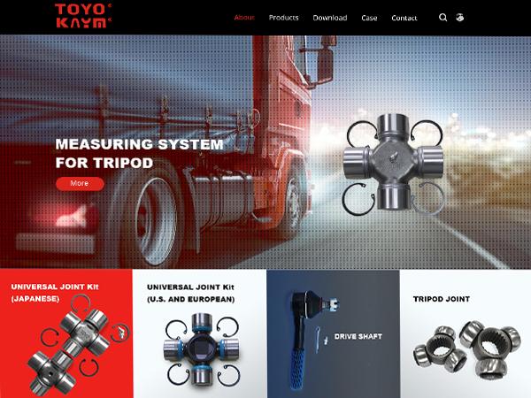 杰鼎網站設計範例-荊州慶洋機械