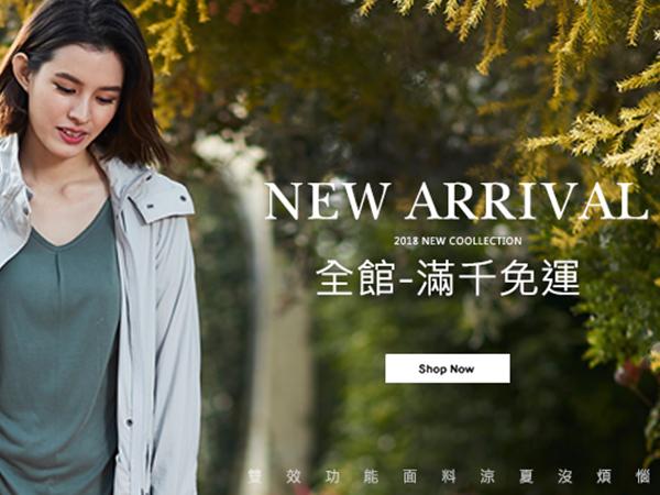 杰鼎網站設計範例-LACHELN 雷訊 都會休閒服飾