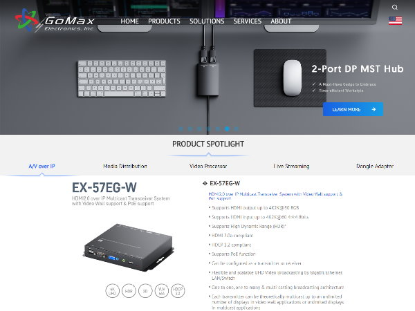 杰鼎網站設計範例-GoMax Electronics 啟發電子